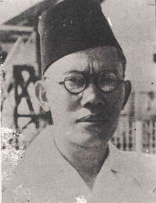 Sjafrudin Prewiranegara (photo:wikipedia.org)