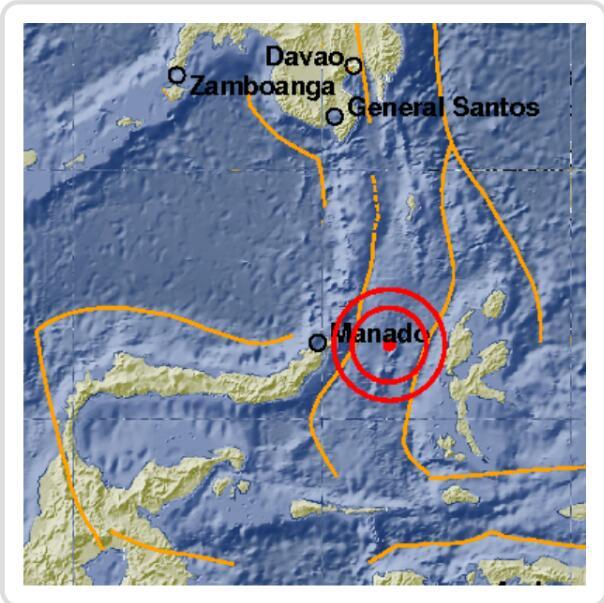 Gempa Bumi guncang Bitung dan Maluku Utara. Foto: bmkg.go.id